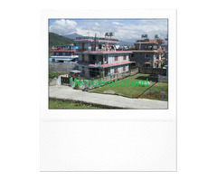 Real estate land on sale at birauta pokhara nepal