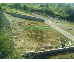 Cheap land on sale at pokhara