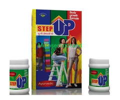 Step Up- The One And Only Height Increaser
