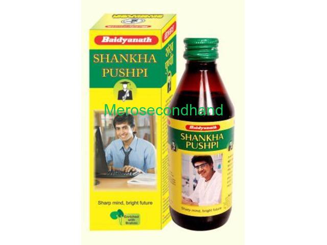 Shankhapushpi Syrup(Baidyanath) - 1/1