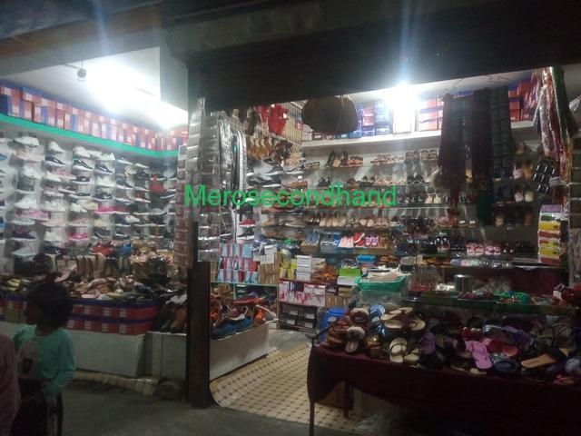Shop on sale - 1/2
