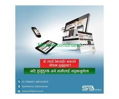 Web design in Nepal | Web development Company - Image 8/8