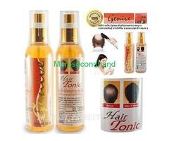 Hair regain oil sell in kathmandu nepal
