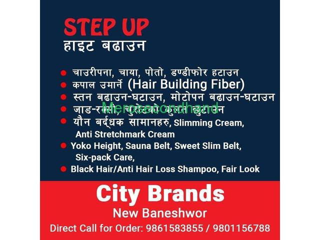 Height increase method in kathmandu nepal - 1/8