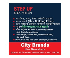 Height increase method in kathmandu nepal
