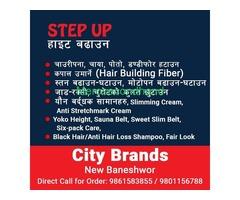 Height increase method in kathmandu nepal