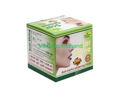 National Herbs Scare Shine Cream 35 Gms