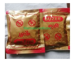 BUZEE - Ayurvedic Anti Alcohol, Nicotine & Tobaco, Helps Rehabilitate From Addiction 50 Gms