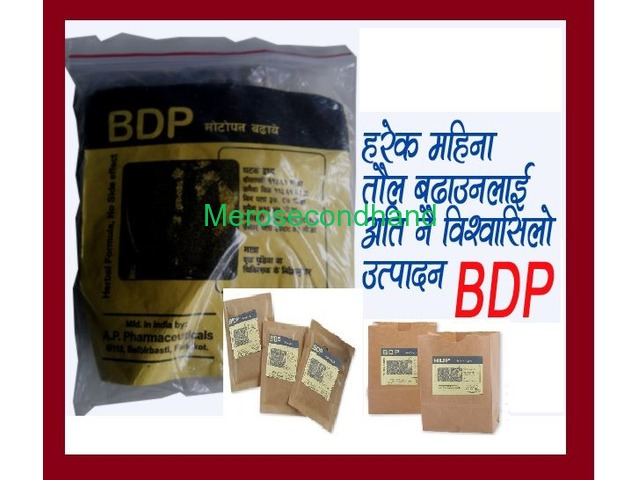 Bdp Weight Gaining Herbal Product - 1/1