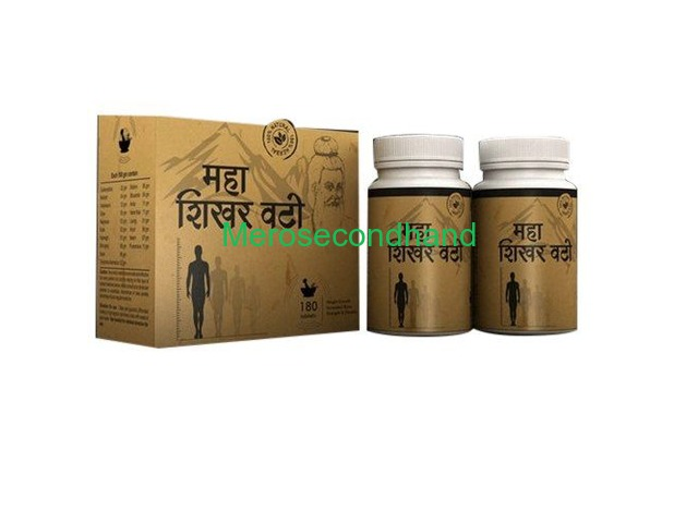 Maha Shikhar Vati An Ayurvedic Dietry Supplement 90+90=180 Tab - 1/1