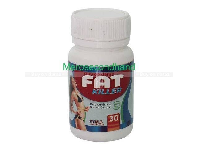 Fat Killer Weight Loss Slimming Capsule - 30 Capsules - 1/1