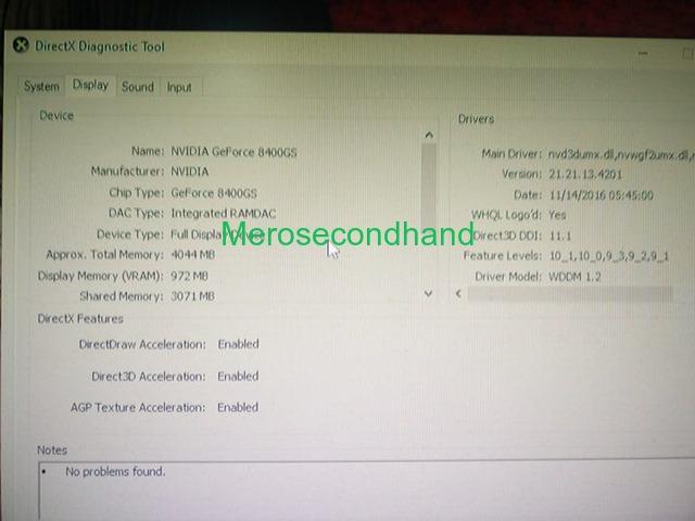 Computer CPU for sell at lalitpur nepal - 2/5