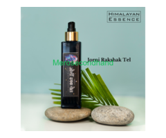 Jorni Rakshak Tel Joint & Body Massage Oil 200 ML