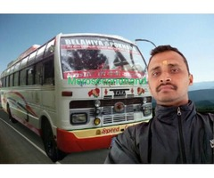 The Bus is on sale at Butwal Nepal