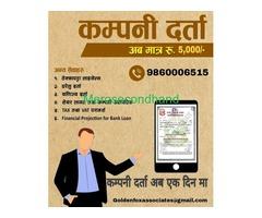 Company registration / Darta