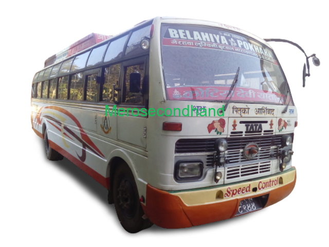 Bus on sell - 1/1