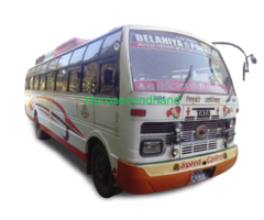 Bus on sell