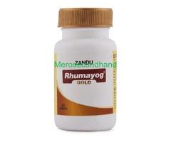 Zandu Rhumayog Gold 30 Tablet, Treatment: Relief Arthritis Pain