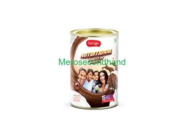 Vestige Invigo Nutritional Protein Powder 200 Gms - 1/1