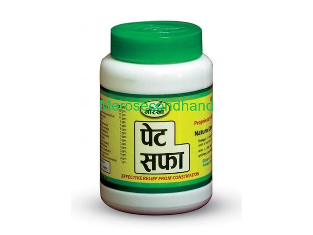 Gorkha Pet Safa 100 Gm Laxative Granules - 1/1